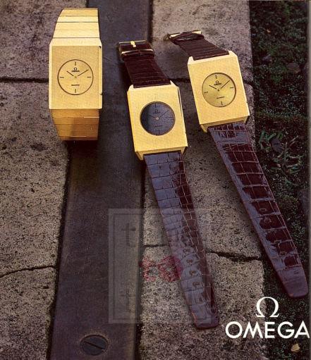 Omega 1980