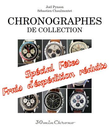 image-promo-fr